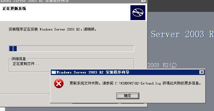 安装程序不能验证 Update.inf 文件的完整性