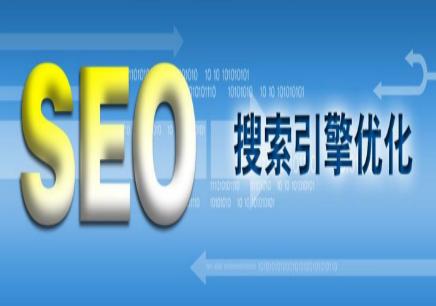 seo搜索引擎优化的发展现状怎么样 偶哪些特点