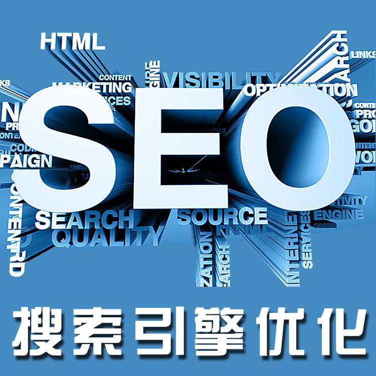 百度seo优化 网络时代的要求